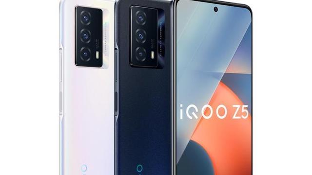 iQOO Z5:2000元价位唯一骁龙778G手机