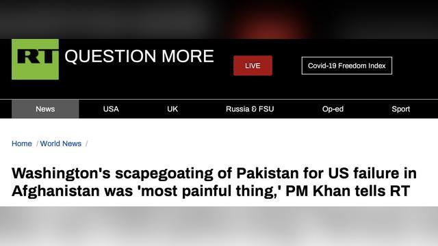 """巴基斯坦总理:被当作美国在阿富汗失败的""""替罪羊"""",是最痛苦的事"""