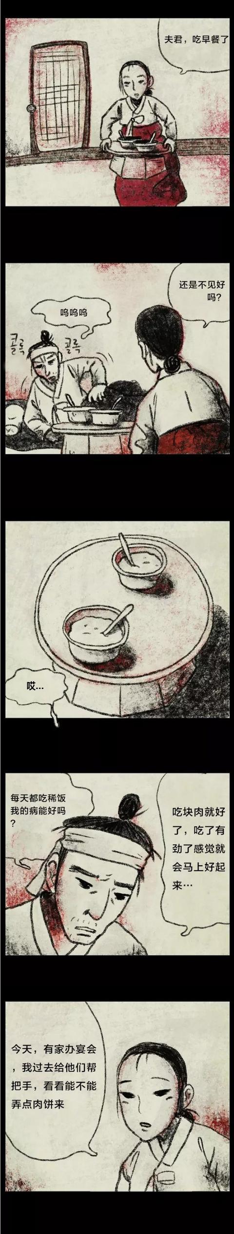 漫画肉,深夜漫画丨你只能用肉体来补偿我了