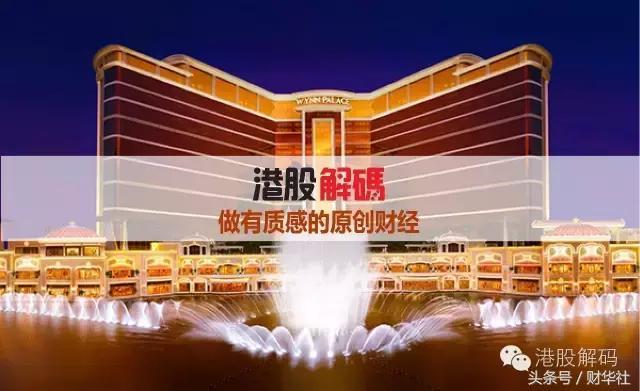 澳门赌场有哪些,澳门新开赌场大比拼:金沙巴黎人秒杀永利皇宫?