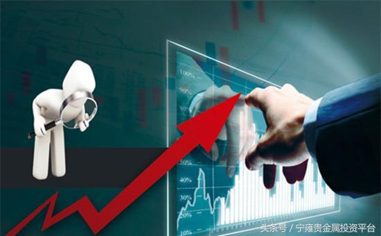 投资现货,现货投资有四大要点,你了解过吗?