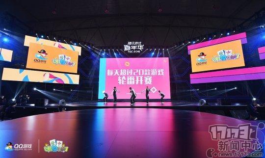 QQ游戏网页版,QQ游戏明星3缺1携手罗志祥 一起麻将乐翻天