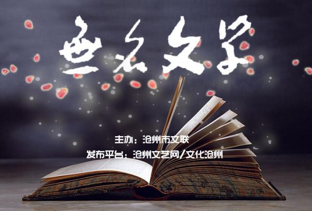 李子的诗,无名文学,读李子《散文三题》