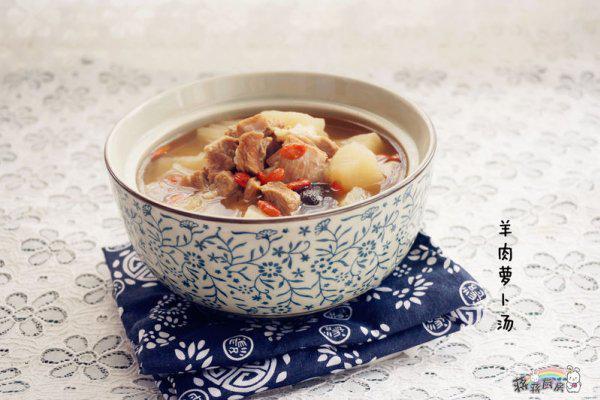 羊肉萝卜汤的做法,羊肉萝卜汤的做法大全