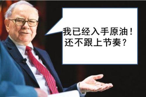 原油现货怎么做,现货原油投资怎么做——为什么投资老手都愿意做现货原油