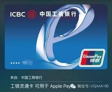 iPhone 6如何开通Apple Pay?怎样激活使用?