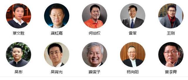 天使投资人,2016年中国天使投资人10强名单一览