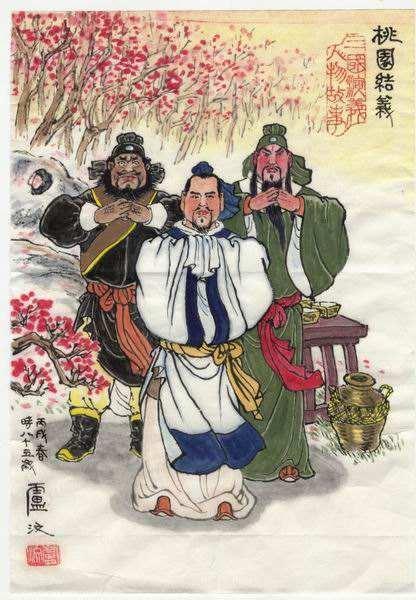 三国成语故事,《三国演义》中,关羽都有哪些典故或成语故事呢?