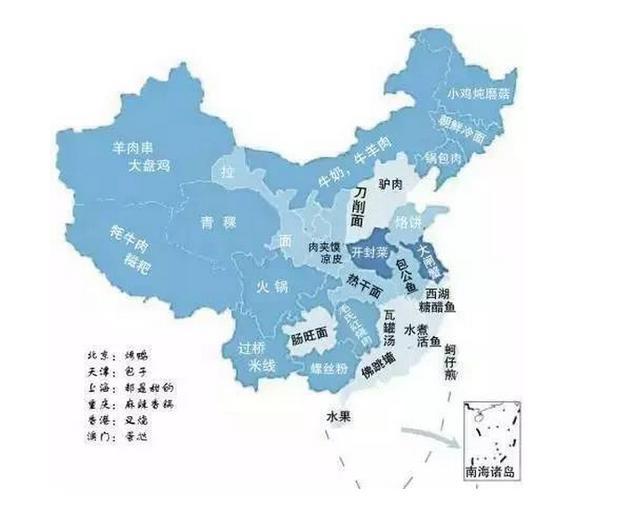 """美食地图,吃货眼中的""""中国美食地图"""",看完记得分享给你的朋友们"""