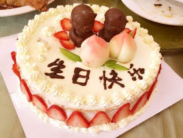 猴语祝福语,金猴献寿——生肖蛋糕