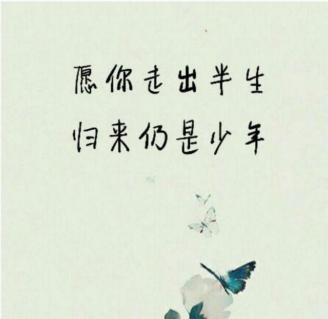 贺知章的诗,贺知章回到家乡写下两首诗,有情感的文字,写出了很多人的心声