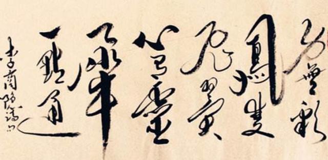"""心()成语,有个成语叫""""心有灵犀"""",灵犀是什么东西?"""