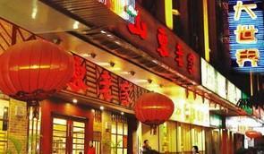 杭州美食街,杭州九条最具特色美食街