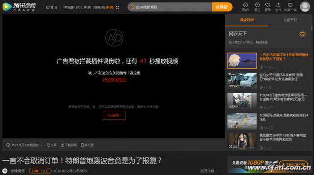 屏蔽网页,使用系统功能屏蔽网页广告
