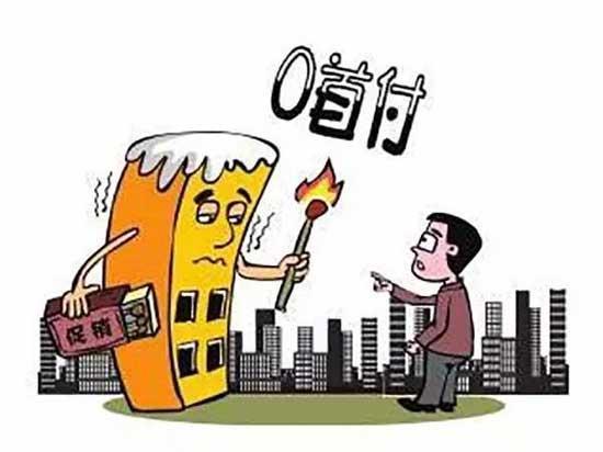 """广州婴儿安全岛,史上最""""短命""""的十大奇葩政策!"""