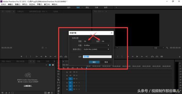 字幕怎么做,字幕制作五大方法《二》之ps批量制作字幕!