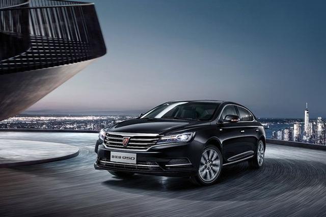 荣威950报价和图片,新荣威950车型正式上市 售16.88-20.38万元