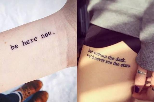 纹身霸气短句,刺青 | 纹个座右铭激励自己!总结了这些小众的「句子纹身」让你参考!