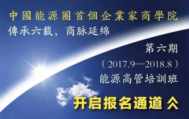 中国电力投资,专访丨埃森哲陈城:中国电力企业海外投资浪潮至少还能持续五年