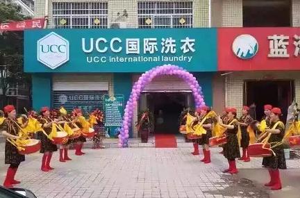 干洗店投资,干洗店利润赚钱吗:UCC国际洗衣干洗店加盟投资利润可观