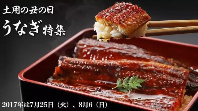 鳗鱼图片,吃货们期待已久的鳗鱼到了最好吃的季节,全日本都在吃!