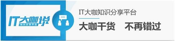 mq消息,阿里云消息中间件(MQ)探秘