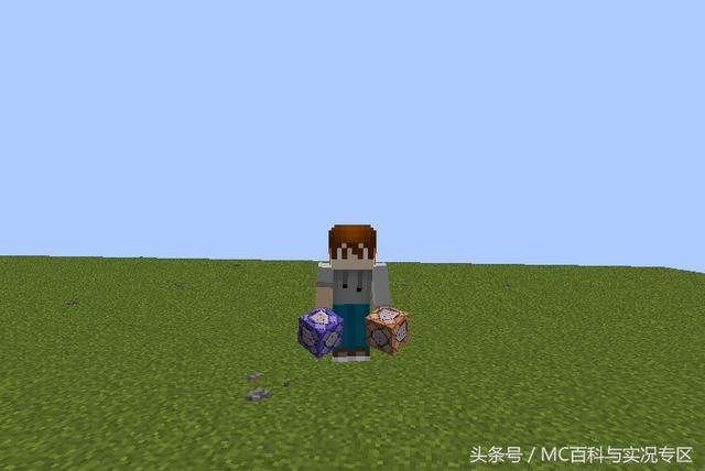 怎么做mc,MC教你制作神器与只能破坏某方块的武器