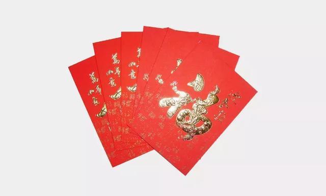 红包图片,高颜值又好玩的新年红包,全都在这里了
