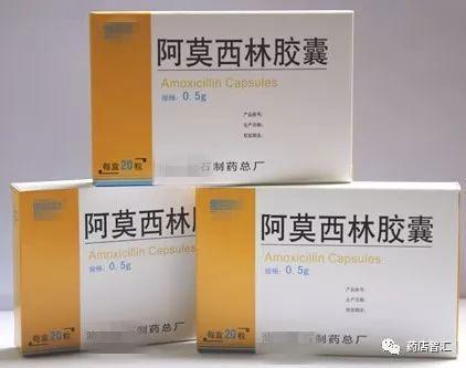 医药市场营销,药店专业销售解决方案:关于阿莫西林的10点禁忌