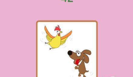 狗成语,一只鸡一只狗是什么成语:鸡飞狗跳