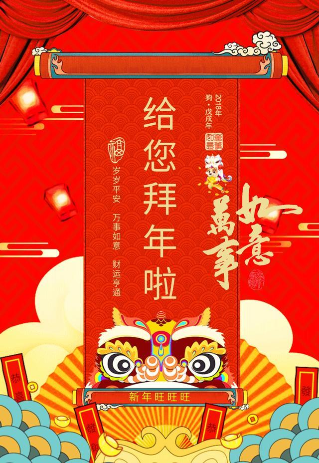 春节贺卡祝福语,春节贺卡  祝词   壁纸!