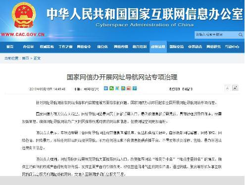 """新浪网页,新浪""""Weibo""""商标纠纷一审有果"""