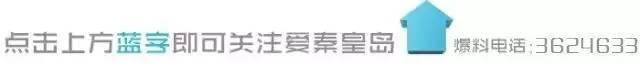 汀怎么读,秦皇岛一说就错的七个地名,你能说对几个?