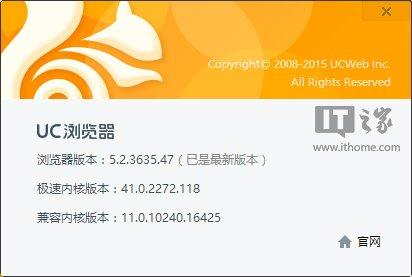 uc网页版,优化Win10体验:UC浏览器电脑版5.2.3635.47下载