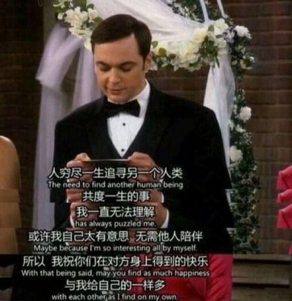 出嫁祝福语,祝福朋友新婚快乐的话简短10字 小清新唯美新婚贺词