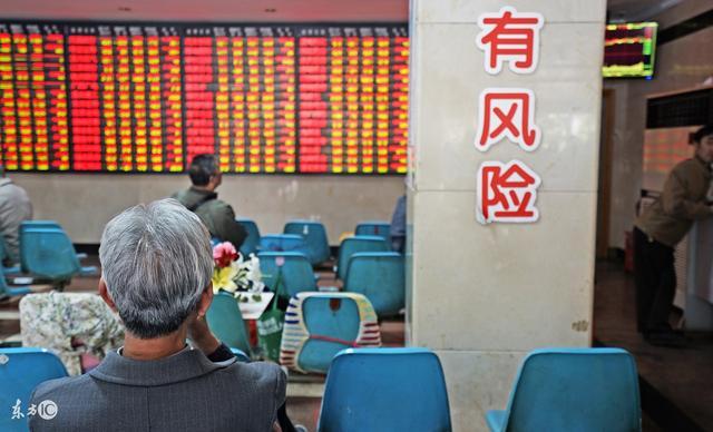 中国核电股票,中国核电(601985)大幅拉升,暂报6.42元