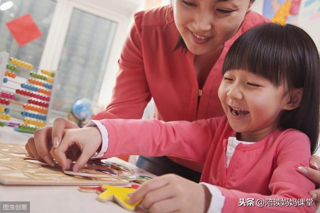 """什么成语地,小学低年级""""的、地、得""""词语搭配积累,建议给孩子收藏"""