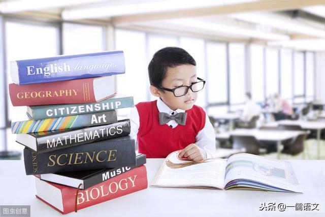 语文补习,初中生课后补语文为啥没效果,科学的补课方式是?
