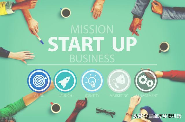 投资小项目,2021投资小、门槛低、并且比较稳妥的创业项目