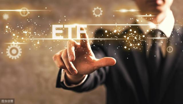 期货投资策略,深度剖析ETF投资策略