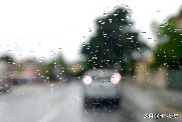 下雨天的心情经典句子,雨天心情语录,想你 也想下雨 更想下雨天和你一起做快乐的事情
