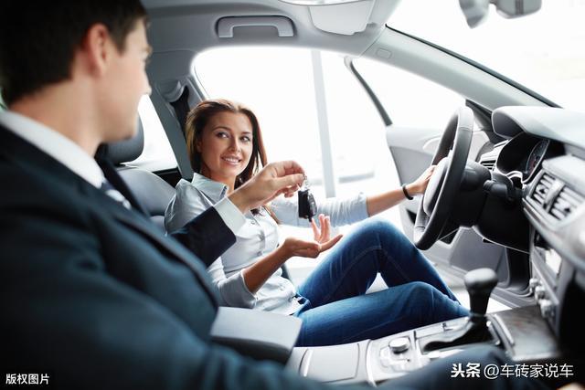 汽车销售技巧和话术,揭秘汽车销售人员的话术,买新车的朋友要注意,不要被轻易迷惑