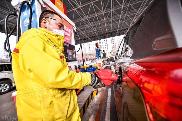 2021年第二次汽油价格调整执行