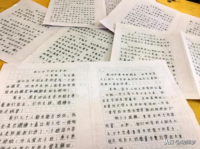 诗的成语,40个成语40首诗,学1个成语,记1首古诗词!太实用了