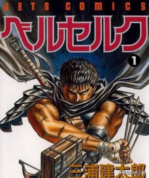 剑风传奇漫画,复刊!这部1989年起就连载的漫画宣布复刊