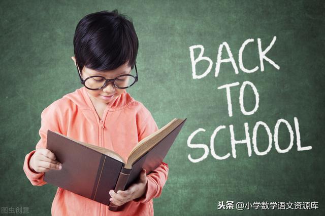 暑假必备|6年级上册课内阅读理解