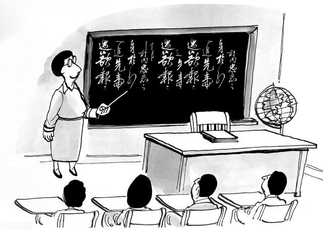 """漫画老师作文,五年级作文《""""漫画""""老师》:最好别写你现在的语文老师"""