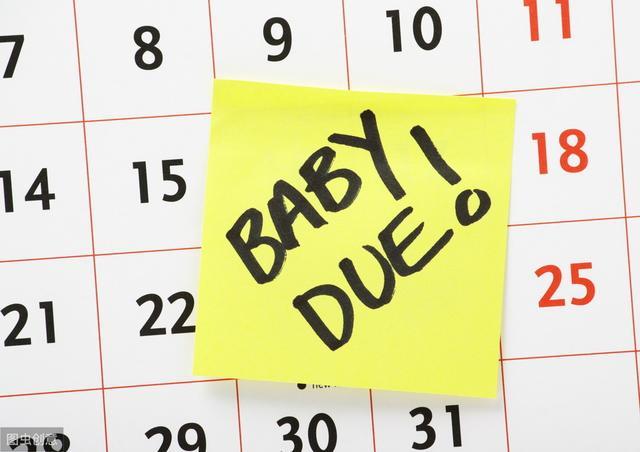 婴儿什么时候,新手准妈妈必修课三:宝宝什么时候出生?资深妇产科医生这么说的