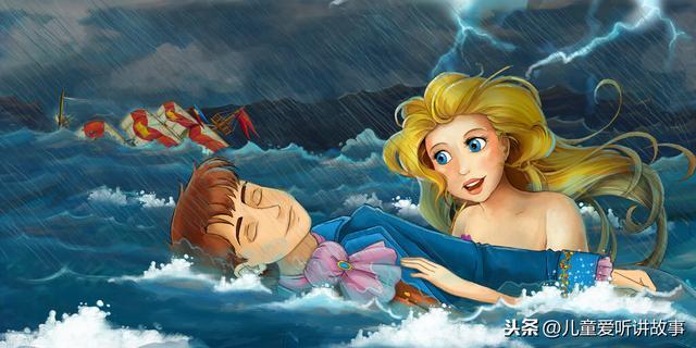 安徒生童话故事有哪些,美人鱼公主(海的女儿) 儿童睡前故事 安徒生童话