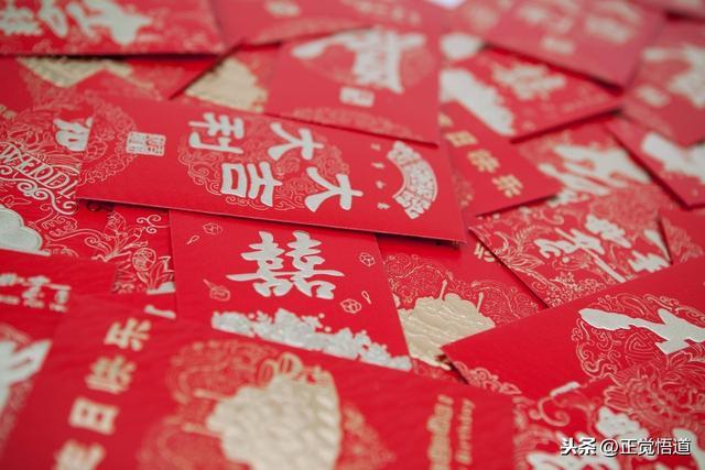 有寓意的数字红包,新年红包发多少合适 过年红包吉利数字一览